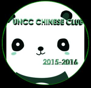 chinese club