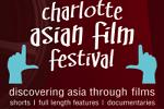 Charlotte Asian Film Festival
