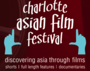 Charlotte Asian Film Festival Logo