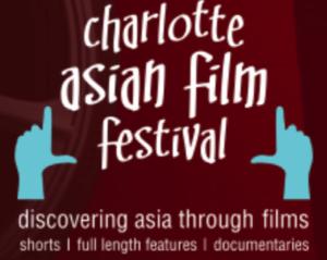 Charlotte Asian Film Festival Logo