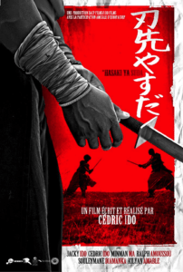 Hasaki Ya Suda movie poster